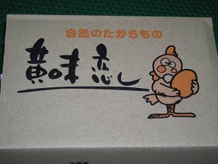 kimikoishi.jpg
