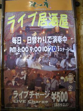 wanoichi1.jpg
