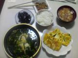 三野宮調教師の朝ご飯