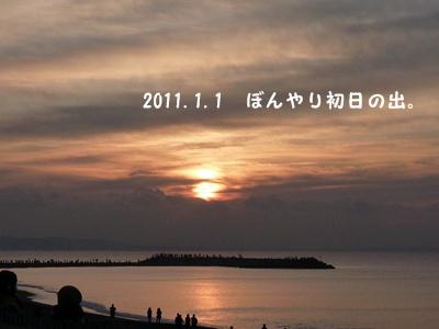 ○P1170344