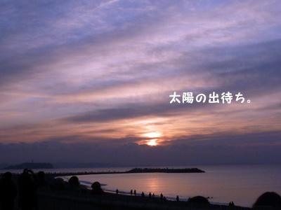 ○P1170342