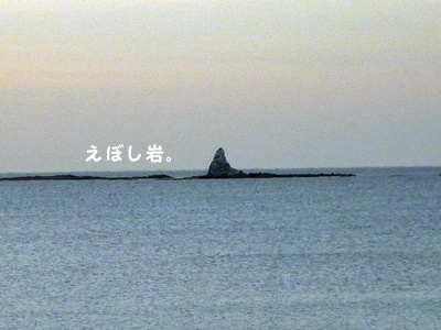 ○P1170348