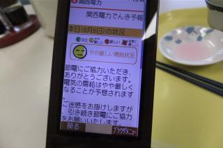 DSCF0749.jpg