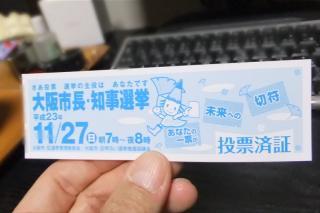 DSCF1778.jpg