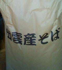 fukuro1.jpg