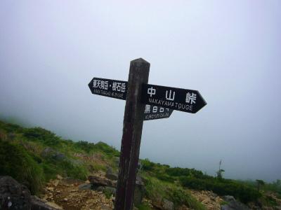 ■0707 八ヶ岳登山 075