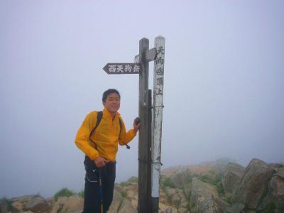 ■0707 八ヶ岳登山 084