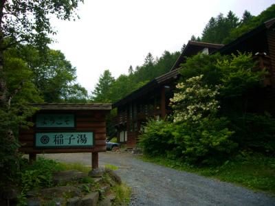 ■0707 八ヶ岳登山 202