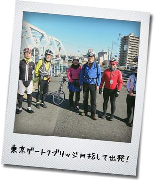 東京ゲートブリッジ22