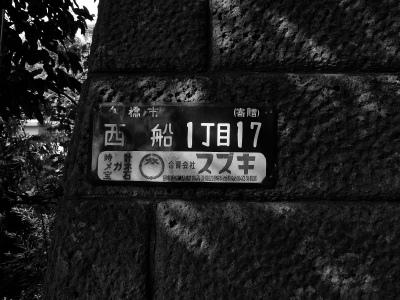 P1230396_20111015073612.jpg