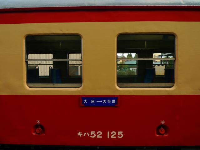 P1240717.jpg