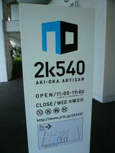 P1350032.jpg