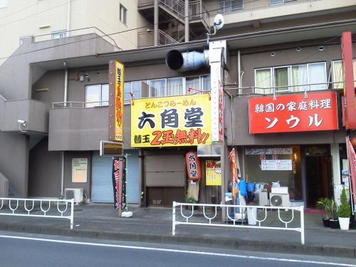 20111001_六角堂清新店-001
