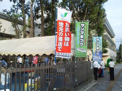 20111001_サンマまつり-002