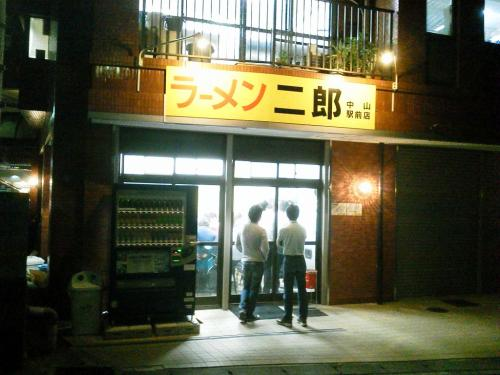 20111003_ラーメン二郎中山駅前店-001