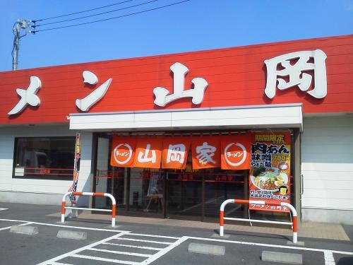 20111008_ラーメン山岡家相模原店-001