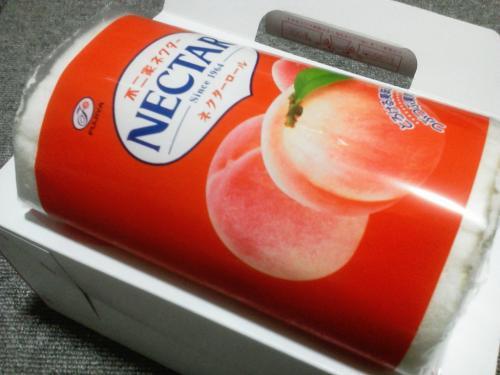20111014_不二家相模原田名店-003