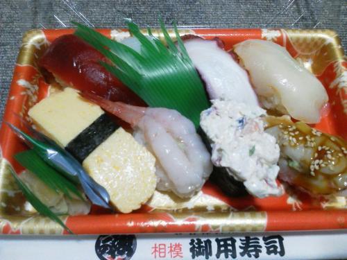 20111019_御用寿司上溝店-003
