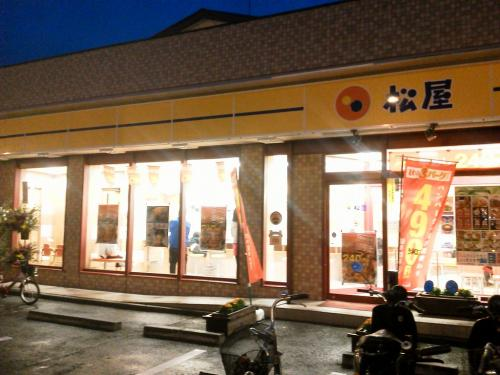 20111021_松屋上溝店-001