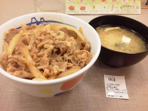 20111021_松屋上溝店-003