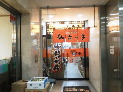 20111022_らーめん堂仙台っ子青葉通り店-003