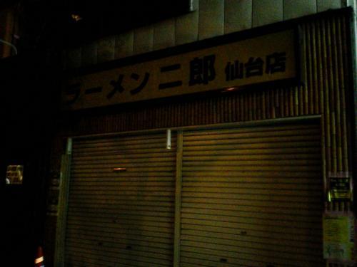 20111023_ラーメン二郎仙台店-001