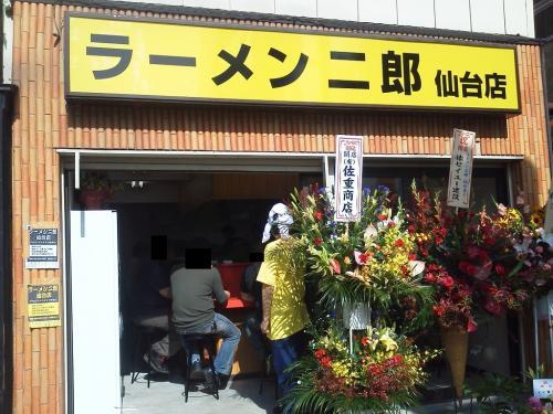 20111023_ラーメン二郎仙台店-016