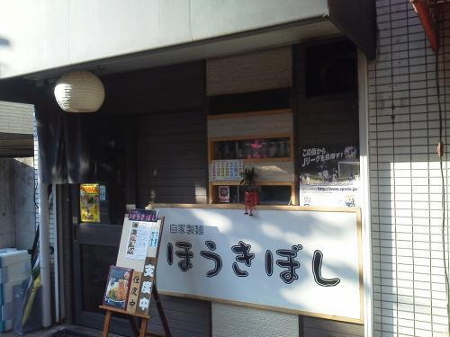20111023_ほうきぼし-001