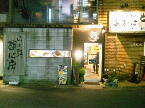 20111027_胡心房-001