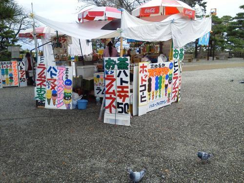 20111103_高知城-018