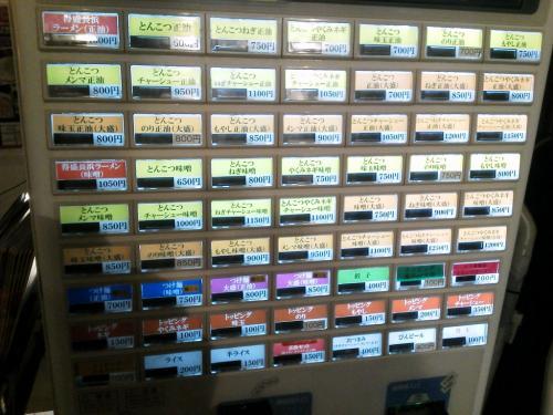 20111207_長浜らーめん相模原店-001