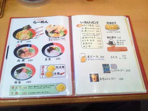20111111_長崎らーめん西海東府中店-003