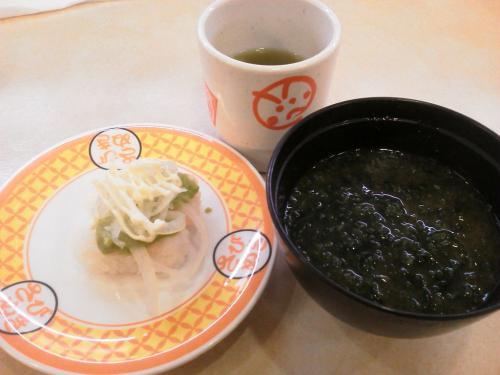 20111117_すしおんど相模原富士見店-003