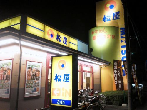 20111222_松屋上鶴間店-004
