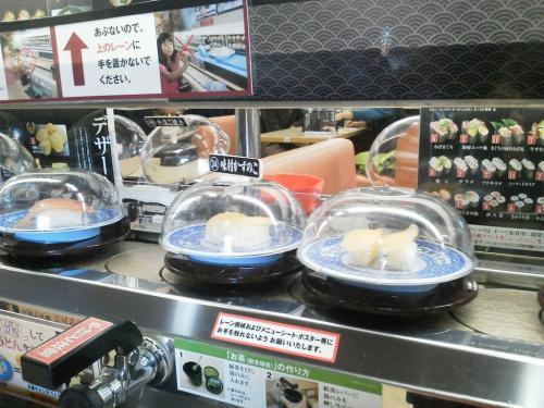 20111124_くら寿司相模原店-004