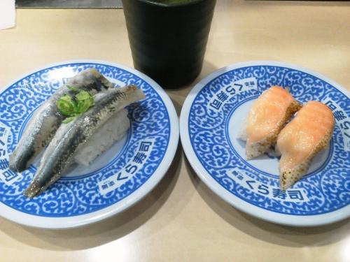 20111124_くら寿司相模原店-002