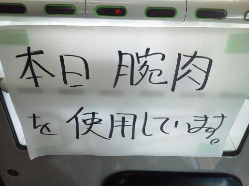 20111225_ラーメン二郎湘南藤沢店-002