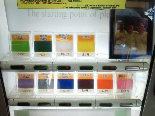 20111225_ラーメン二郎湘南藤沢店-001