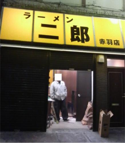 20111226_ラーメン二郎赤羽店-001