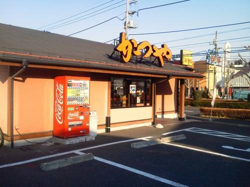 20111229_かつや八王子南大沢店-001