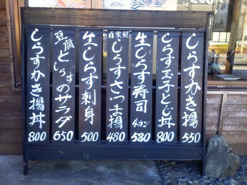 20111230_浜焼市場-006