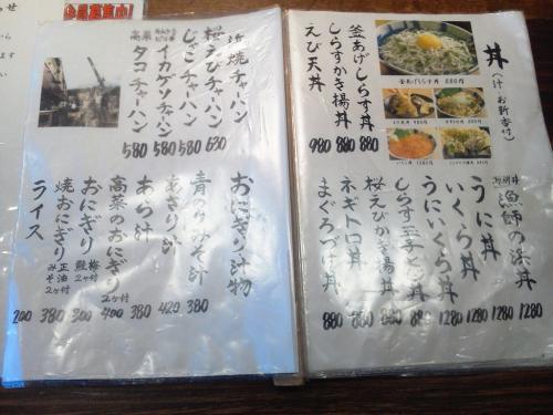 20111230_浜焼市場-003