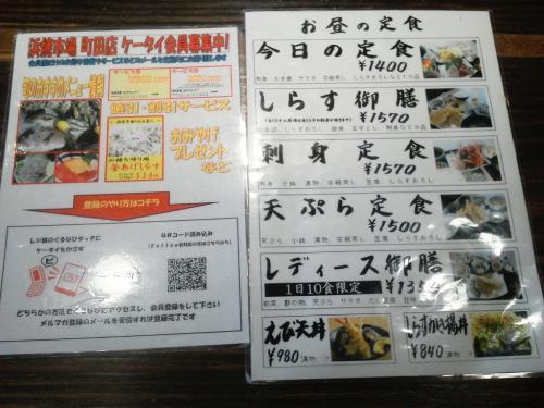 20111230_浜焼市場-002