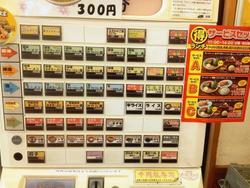 20111231_ラーメン山岡家相模原店-003