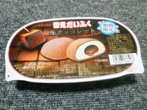20120101_雪見だいふく生チョコレート-001