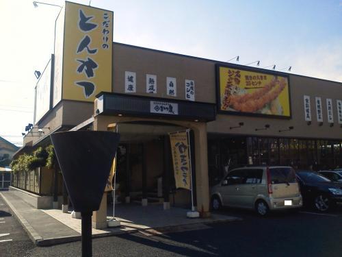 20120104_かつ泉相模原店-001