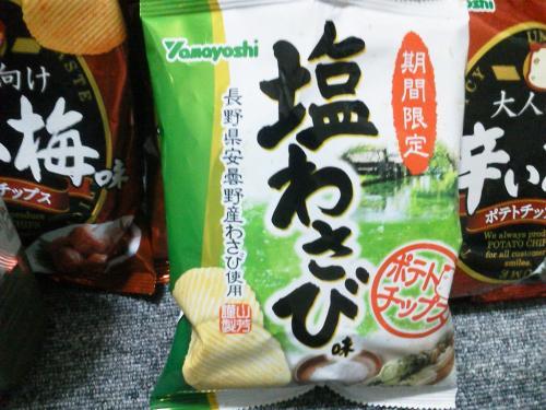 20120117_お菓子-001