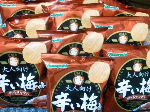 20120121_辛い梅味-001