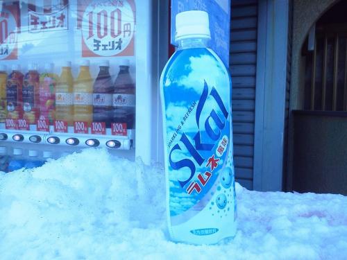 20120124_Skalラムネ味-001