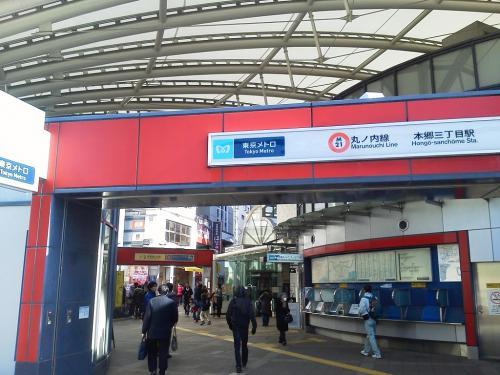 20120128_本郷三丁目駅-001